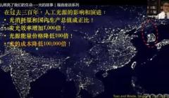 【疫情之下借着祷告得人,恢复人】学者福音动态报道 6/10