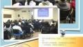 亚利桑那州立大学(ASU)感恩节福音聚会简报